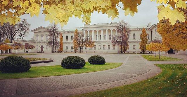 #Lithuanian #outumn #Vilnius #PresidentialPalace